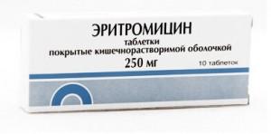тетрациклин или эритромицин