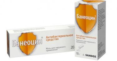 мазь банеоцин от чего помогает