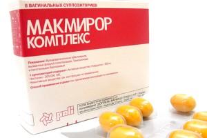 Макмирор-комплекс при беременности отзывы