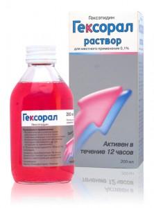 гексорал инструкция по применению