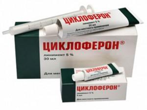 циклоферон свиной грипп