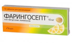 граммидин или фарингосепт что лучше