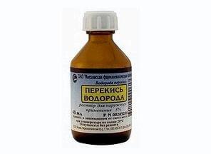 асептолин инструкция по применению внутрь