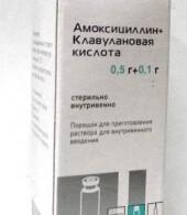 амоксициллин клавулановая кислота