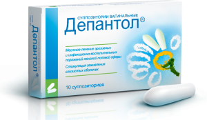 гексикон таблетки при беременности