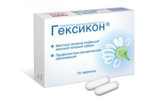 гексикон таблетки вагинальные