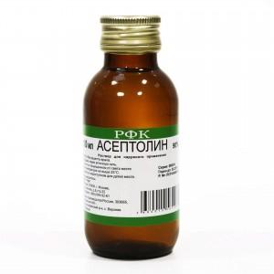асептолин можно ли его пить последствия