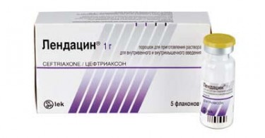 лендацин