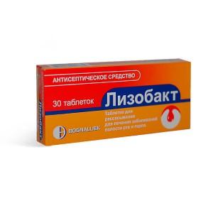 что лучше граммидин или стрепсилс