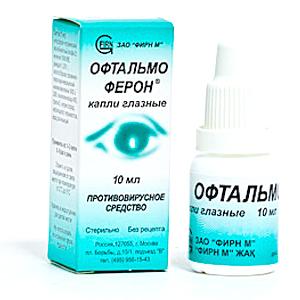 витабакт глазные капли инструкция