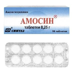 экстенциллин инструкция по применению