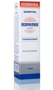 шампунь с салициловой кислотой