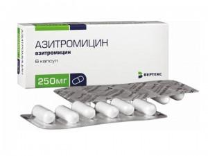 азитромицин кормящим можно