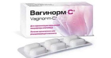 Вагинорм1 (1)