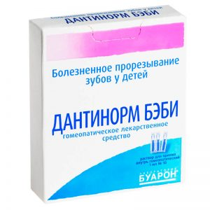 таблетки дентокинд инструкция