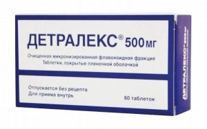 таблетки антистакс