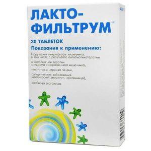 лактофильтрум от прыщей на лице