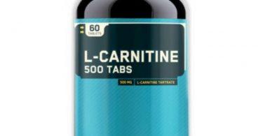 Л карнитин таблетки(1)