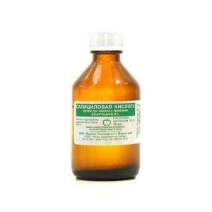 салициловая кислота от бородавок применение