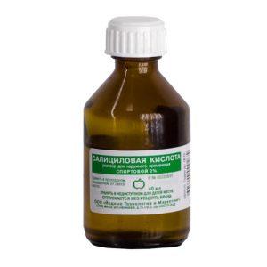 салициловая кислота от грибка ногтей