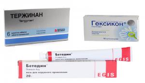 гексикон или бетадин