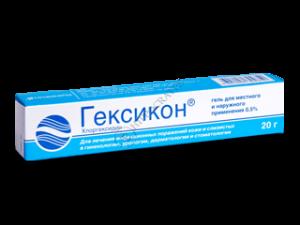 гексикон гель
