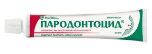 пародонтоцид зубная паста