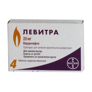 таблетки ликопрофит