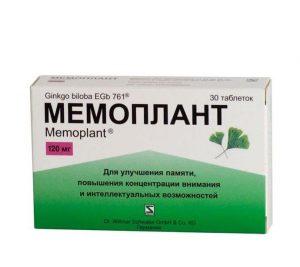 билобил 120 мг инструкция