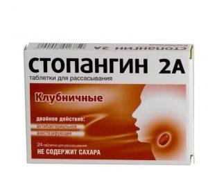 стопангин таблетки инструкция по применению