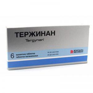 бетадин или гексикон что лучше