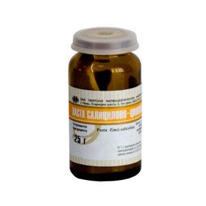 салицилово цинковая мазь