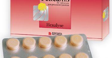 фуксин таблетки инструкция по применению - фото 7