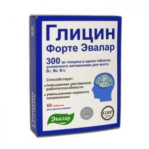 Глицин (1)