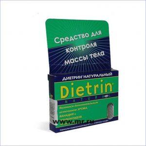 Диетрин (1)