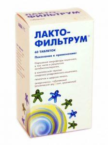 Лактофильтрум при беременности можно ли