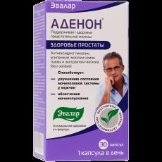 аденон (1)