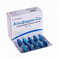 кальций сандоз форте 1000 мг