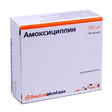 флемоксин солютаб при отите у детей