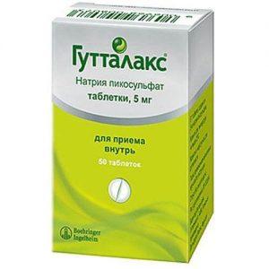 препараты листьев сенны