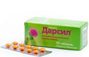 лецитин солгар инструкция по применению
