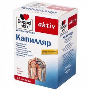 лецитин артлайф