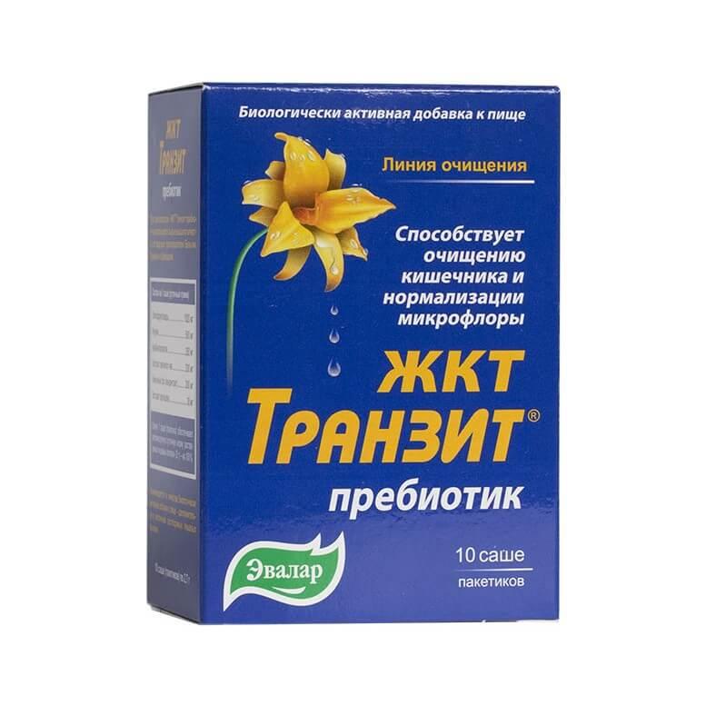 жкт транзит пребиотик эвалар
