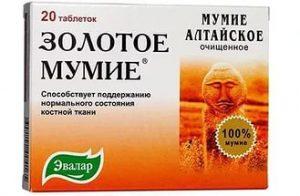 мумие в капсулах применение