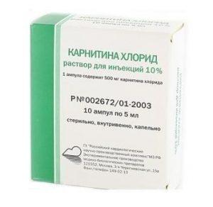 карнитина хлорид инструкция по применению