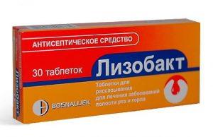 ларипронт или лизобакт что лучше