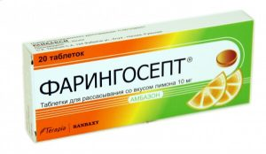 лизобакт или гексорал