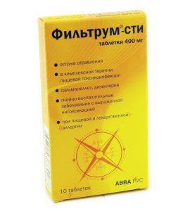 Фильтрум инструкция по применению при беременности