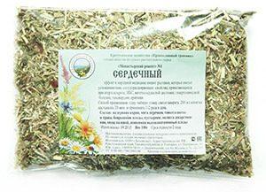 чай эвалар био для контроля аппетита инструкция