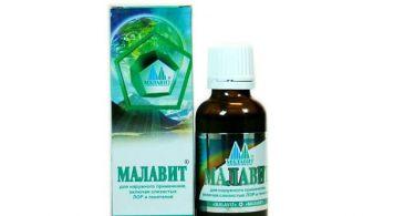 малавит при ангине